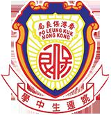 Po Leung Kuk Yao Ling Sun College